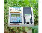 OK-B10植物病害诊断仪\植物真菌,病毒检测仪