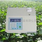 OK-B11植物病害诊断仪\钢板外壳植物病害诊断仪