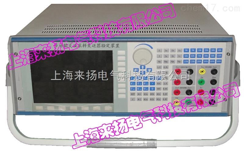 多功能表电能参数检定装置