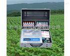 OK-FA肥料养分速测仪\交、直流两用肥料养分测定仪