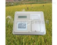 OK-FB肥料养分微量元素检测仪