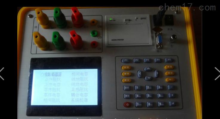 输电线路工频参数测试仪价格