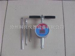 WG-VI型回填土密实度检测仪