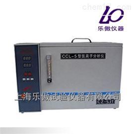 供应CCL-5A水泥氯离子测定仪