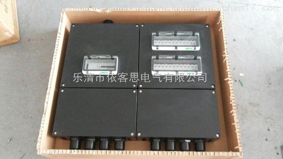 三防配电箱热卖 三防配电箱挂式/立式