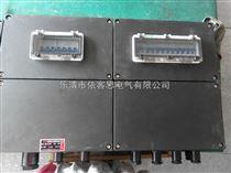 防水防尘防腐照明配电箱FXM三防配电箱防水性能好