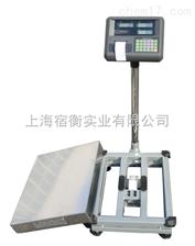 英展XK3150W-60kg打印电子称销量*