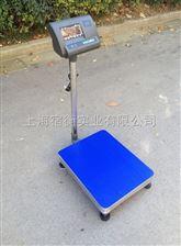 辽宁75kg/1g电子秤,营口30kg*2g带打印电子称