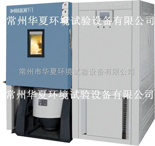 汽车零部件垂直振动温湿度试验箱