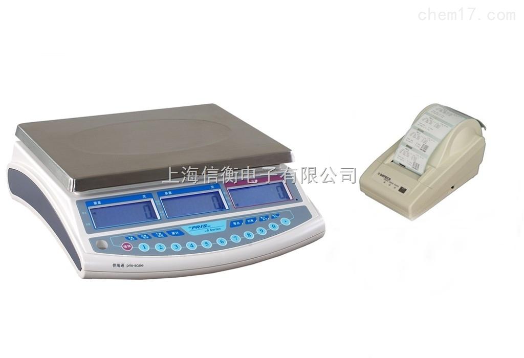 js-a 北京高精度电子秤价格