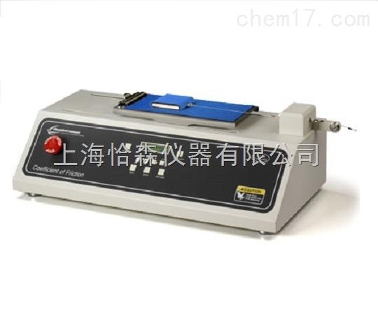 COF-1000摩擦系数测试仪