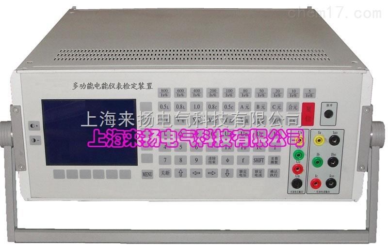 多功能电能仪表校验装置