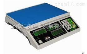 SA英展ACS-30kg精度1/3000电子秤