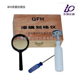 供应QFH漆膜划格仪