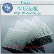 細胞NEST PCR96孔板 402301 0.2ml 半裙邊高管 透明 25塊/盒