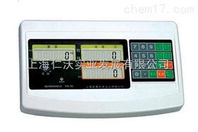 英展XK3150C计数仪表显示器