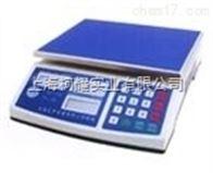 友声BS-30000A电子计数桌秤