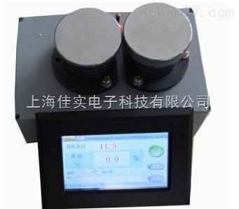 粮食烘干机水分仪