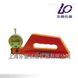 供应XL-10石膏板楔形棱边深度测定仪
