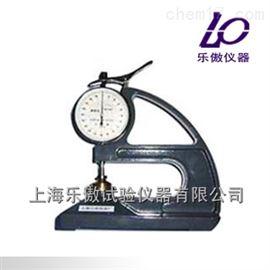 供应HD-10型防水卷材测厚仪