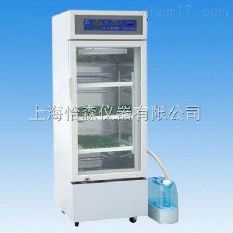 HWS-250RH恒温恒湿培养箱/国产科析恒温恒湿培养箱代理