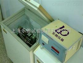 供应DWLS-2密封材料专用低温拉伸试验机