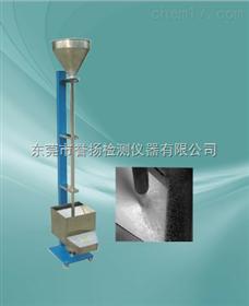 ASTMD968落砂磨擦试验机