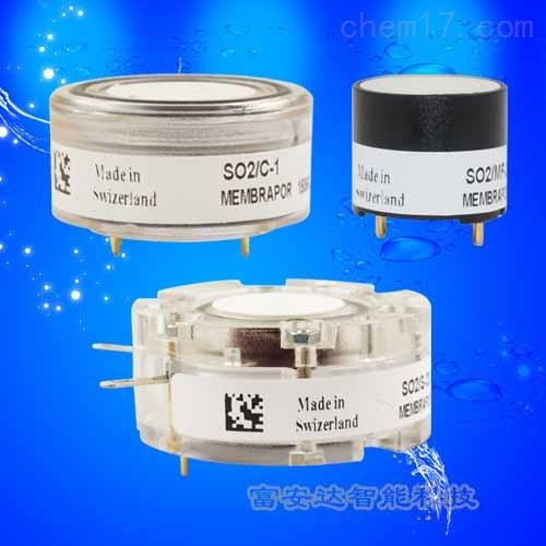 高精度二氧化硫气体传感器(SO2传感器)