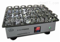 HY-8MX大容量型振荡器(摇床)-调速多用摇床