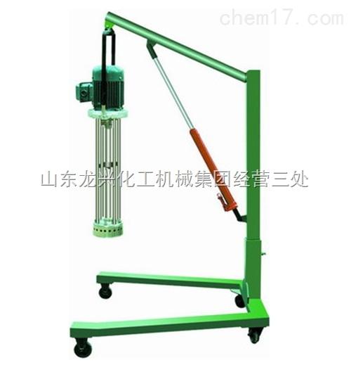 高剪切移动式乳化机、高剪切分散式乳化机