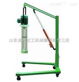 110型-高剪切移动式乳化机、高剪切分散式乳化机