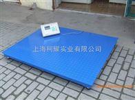 上海4吨带打印电子地磅秤
