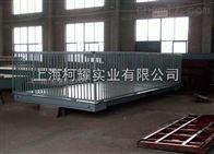 12吨动物电子秤牲畜秤