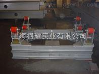 scs上海钢瓶电子秤