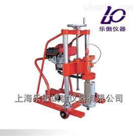 HZ-20供应汽油钻孔取芯机