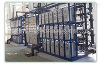 超纯水系统EDI装置