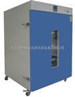 DGG-9646A高温烘箱/北京恒温烘箱/300℃干燥箱