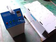 微電腦振動試驗臺