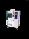 無氟環保低溫試驗箱