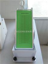 初粘性测试仪  胶带初粘性测试仪 透明胶带初粘力试验仪
