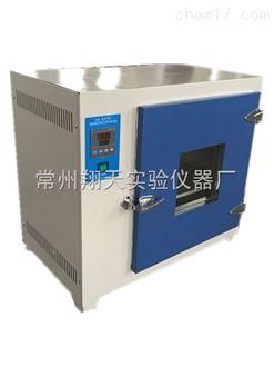 DHG电热恒温干燥箱