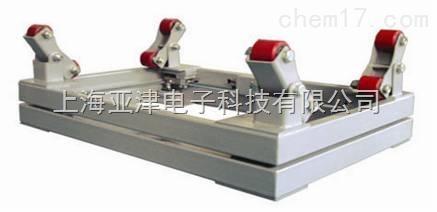 淄博高精度防爆電子鋼瓶秤廠家直銷價1-3T