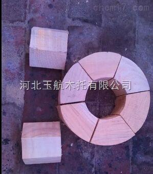 厂家批发保冷支撑块-木质防腐保冷支撑块价格