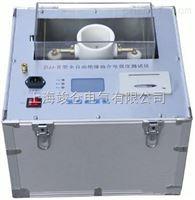 SCJD903型绝缘油耐压自动测定仪
