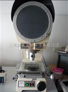 二手Nikon尼康V12B投影机