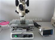 二手Nikon尼康工具显微镜