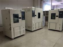 LED標準高低溫試驗箱,恒溫濕熱試驗箱,大型可程式恒溫恒濕試驗箱