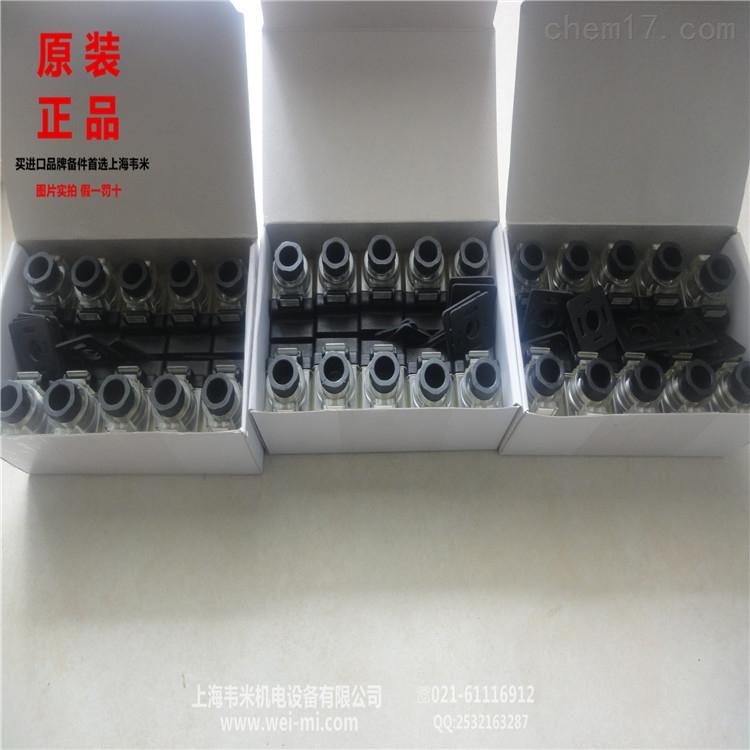 插头|电气配件 力士乐电磁阀线圈