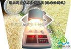 SYF-6超市供应大米水分测定仪