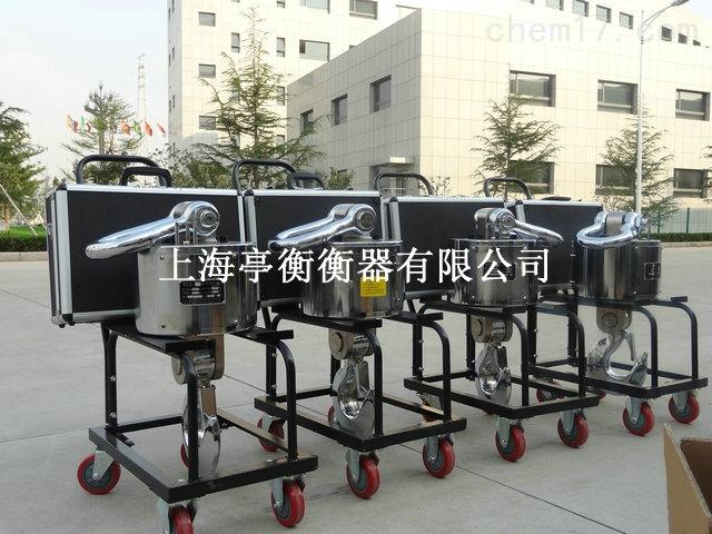 一直做得好!上海5吨耐高温电子吊钩秤